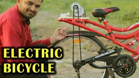 How to make Electric Bike at home (From old bike with DC