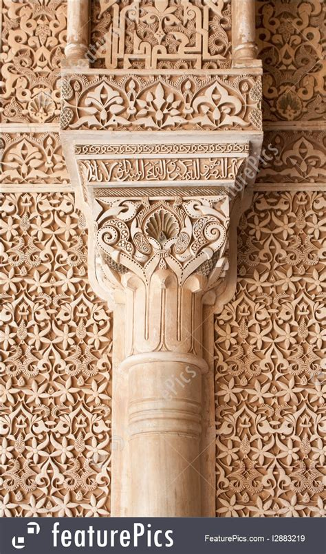 Architectural Details: Islamic Column - Stock Picture