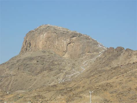 Things to Do in Jabal AL-Nour, Mecca   Activities