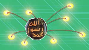   Sīrah: The Noble LineageBeacon of Certainty